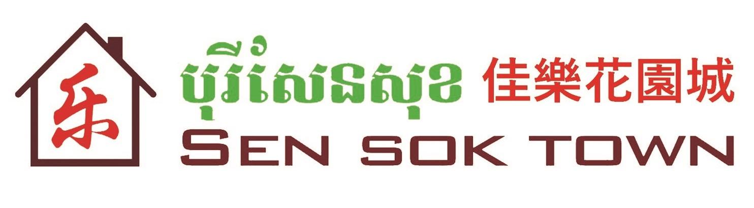 Sen Sok Twon